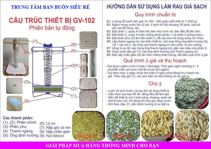 may-lam-gia-do-sach-tai-nha-GV-102