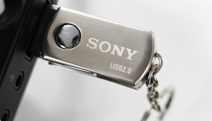 USB sony Vaio inox