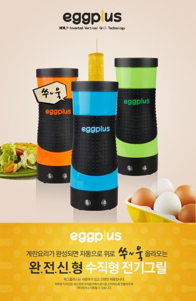 máy cuộn trứng xúc xích giá rẻ